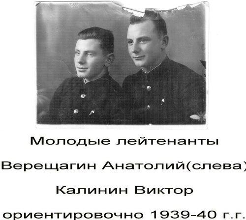 Советская Гавань аэродром Постовая 58-й иап ТОФ. 0_c4649_5988119f_L