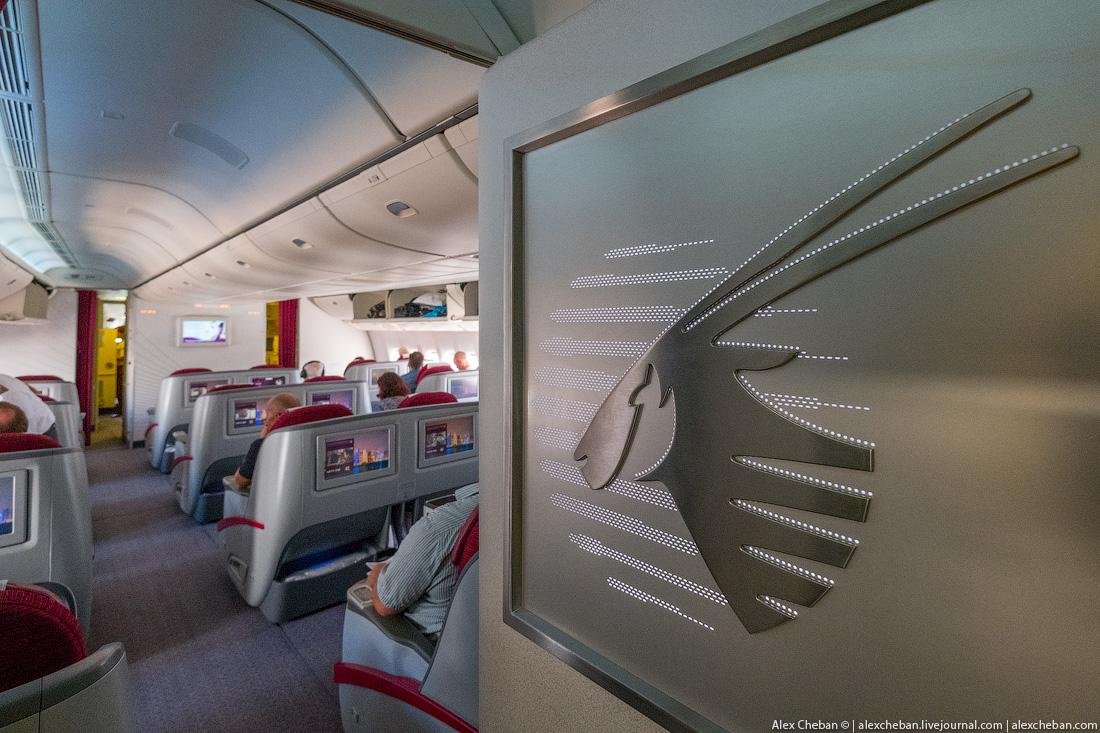 В салоне бизнес-класса 42 кресла, полностью трансформирующихся в горизонтальную кровать. Сегодня я л