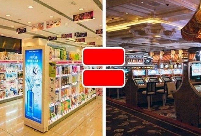 Магазины используют те же уловки, что и казино! Поэтому ты покупаешь больше (10 фото)