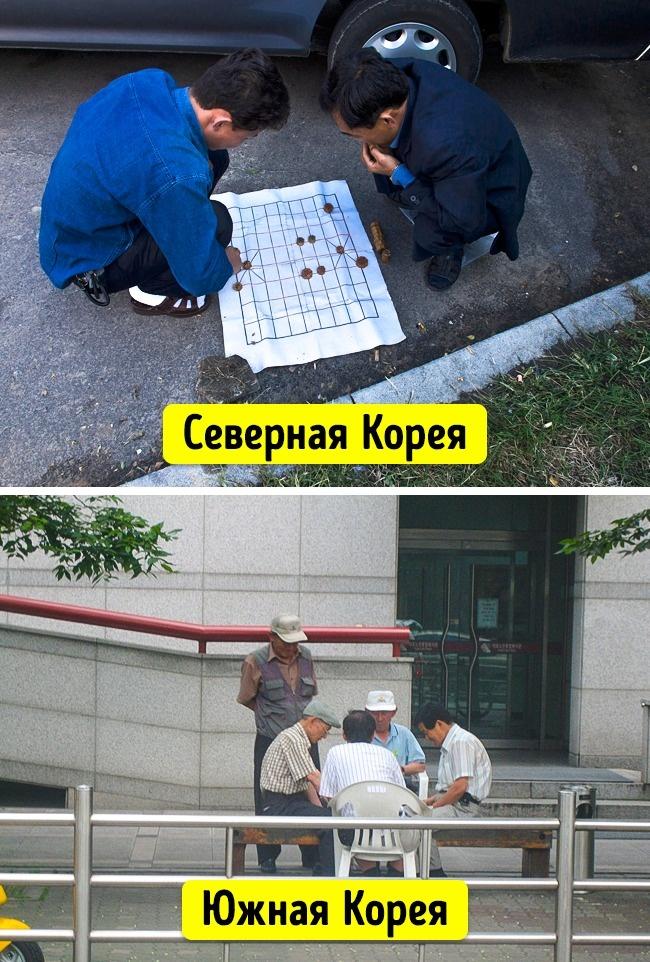 © Marcelo Druck / flickr  © Daa Nell / flickr  Так корейцы проводят перерыв наработе. К