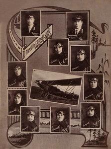 2 Военная Школа Лётчиков. Курсы командиров звеньев, выпуск 1934 года
