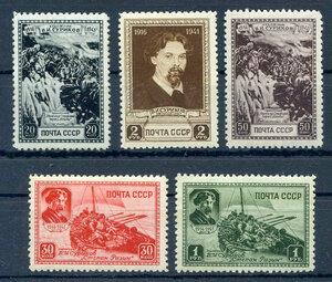 1941 25-летие со дня смерти В.И.Сурикова
