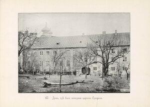 Дом, где была походная церковь Суворова