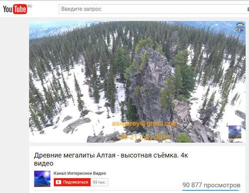 https://img-fotki.yandex.ru/get/249479/337362810.51/0_217931_1c1cd52d_L.jpg