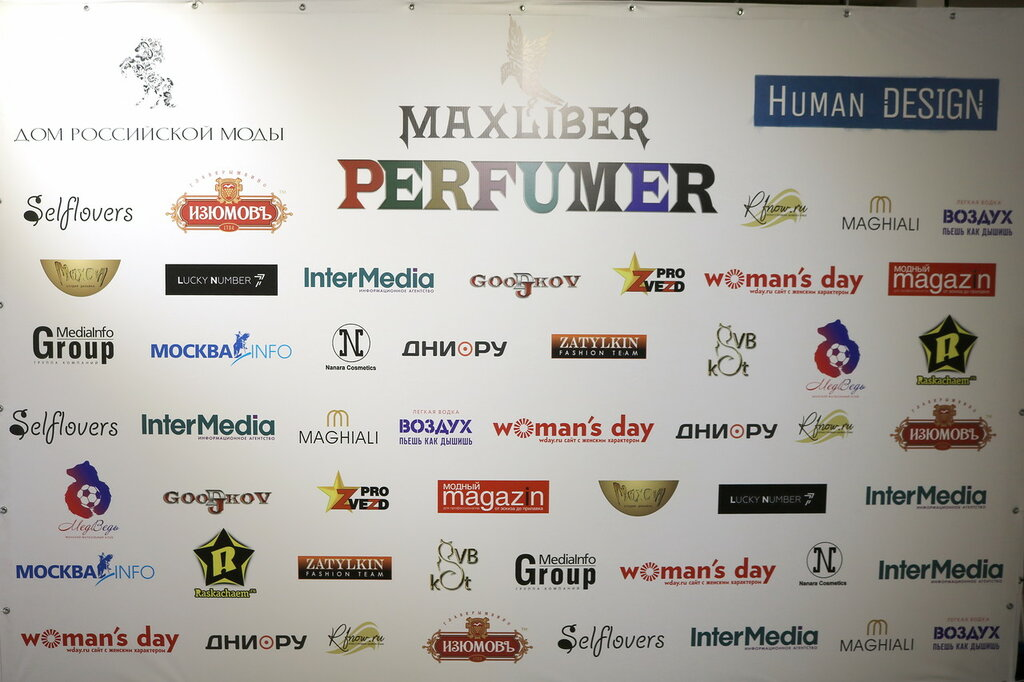 Max Liber PERFUMER