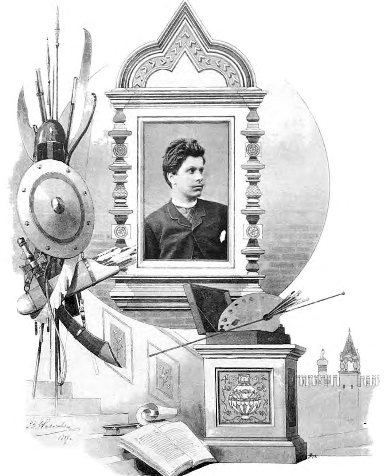 Навозов Василий Иванович (1862-1919)