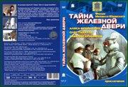http//img-fotki.yandex.ru/get/2479/508051939.41/0_19e1f3_e6c086c0_orig.jpg