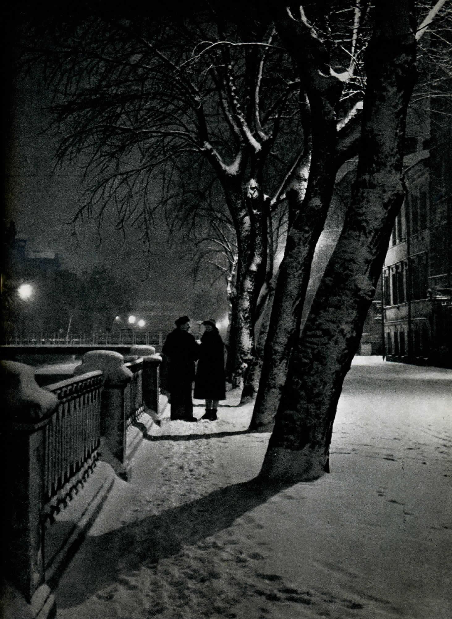 И. Наровлянский - Свидание.jpg