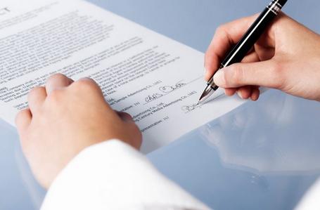 трудовой договор с индивидуальным предпринимателем, трудовой договор с индивидуальным предпринимателем образец,