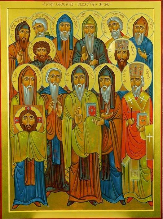 ГРУЗИНСКИЕ СВЯТЫЕ: ПРЕП. ИОАНН ЗЕДАЗНИЙСКИЙ И 12 ЕГО УЧЕНИКОВ: АВИВ, АНТОНИЙ, ДАВИД, ЗЕНОН И ДРУГИЕ