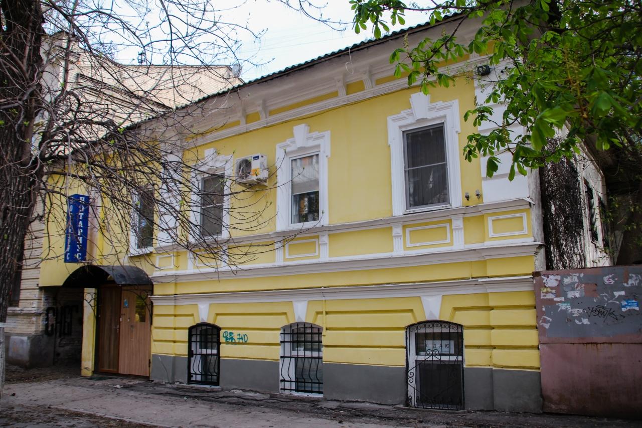 Улица Пушкина