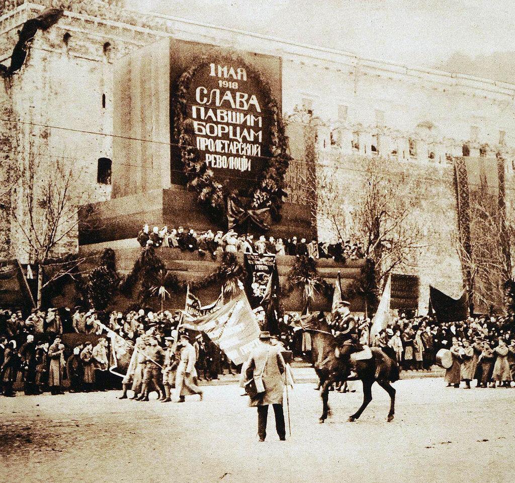 64766 Первомайский парад на Красной площади 18.jpg