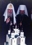 23 июня 1996 г. Патриарх Алексий II благословляет начало строительства Кафедрального собора Христа Спасителя.
