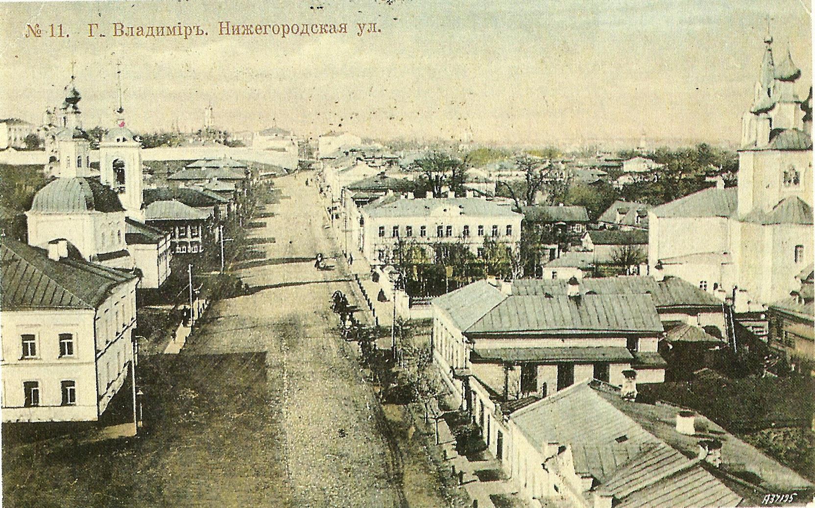 Нижегородская улица. Богословская и Ильинская церкви