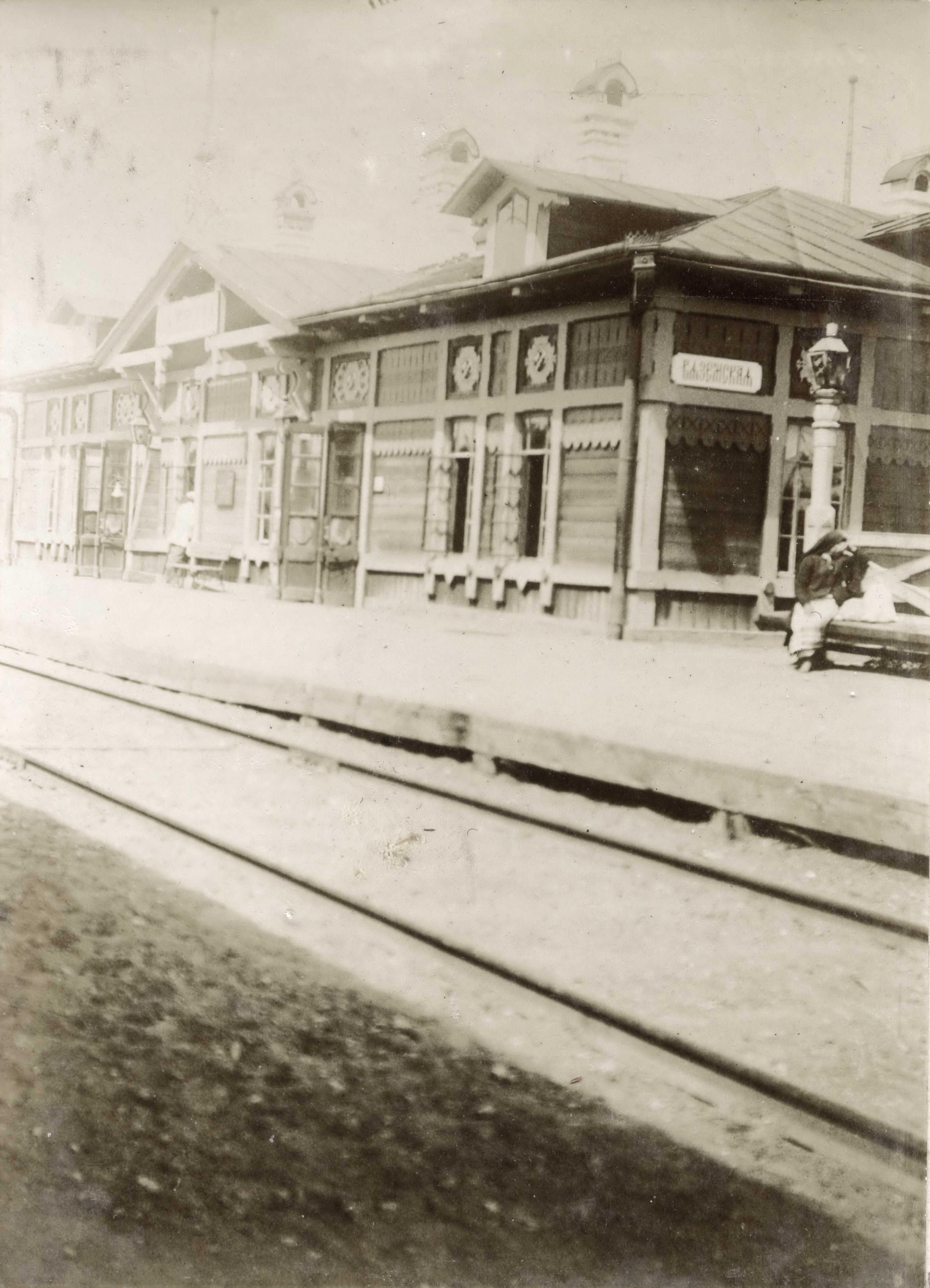 32. Станция Вяземская