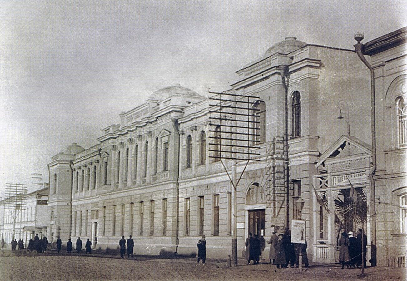 Астраханская улица. Здание Рязанского общественного банка. 1916