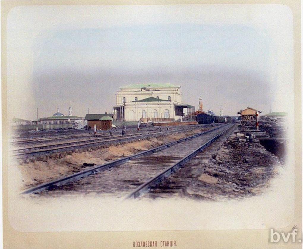 Козловская станция