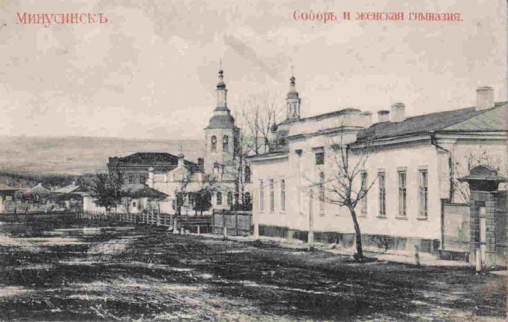 Собор и женская гимназия