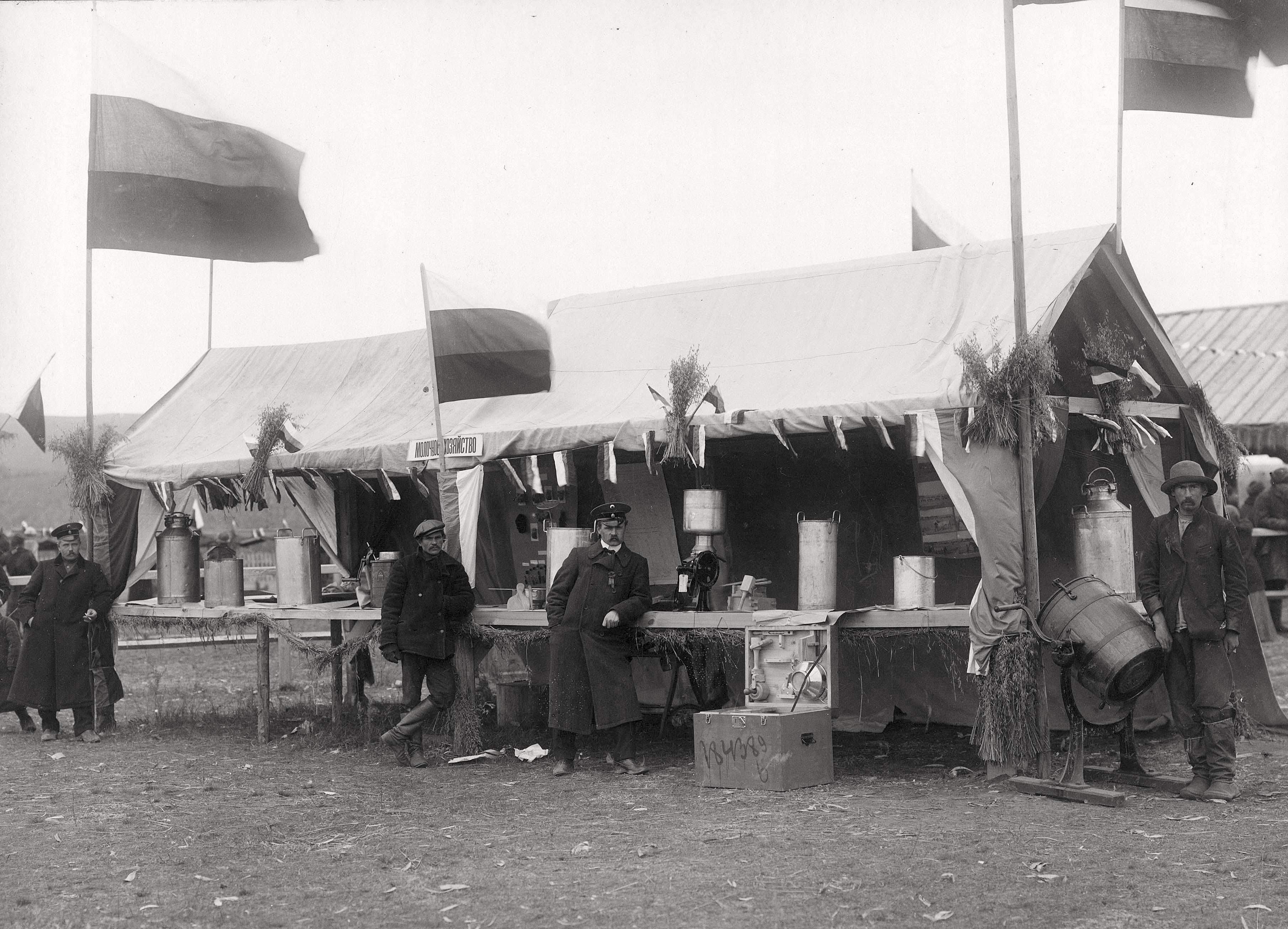 Торговый ряд молочного хозяйства. 1916