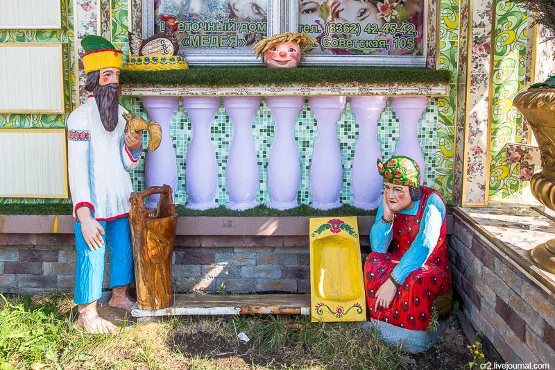 Необычный музей Йошкар-Олы. Как сказка победила болезнь