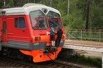 Электропоезд ЭД4М-0234.