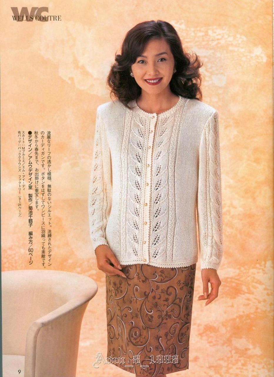Вязание модели для женщин дневники