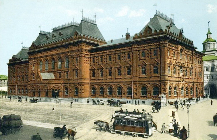 Городская дума, 1903 год