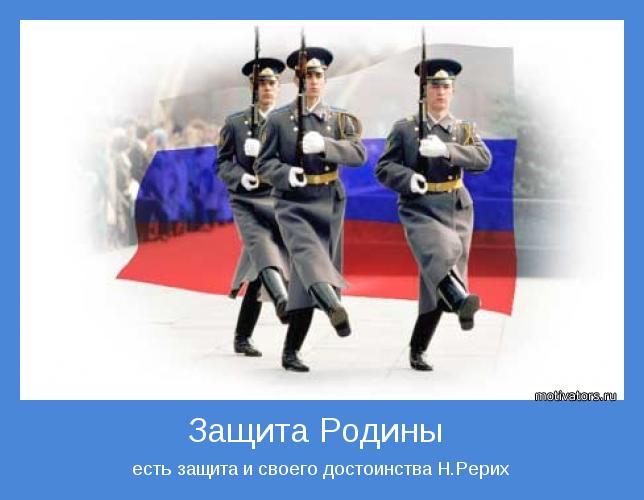 2 сентября отмечается День российской гвардии. Защита Родины!