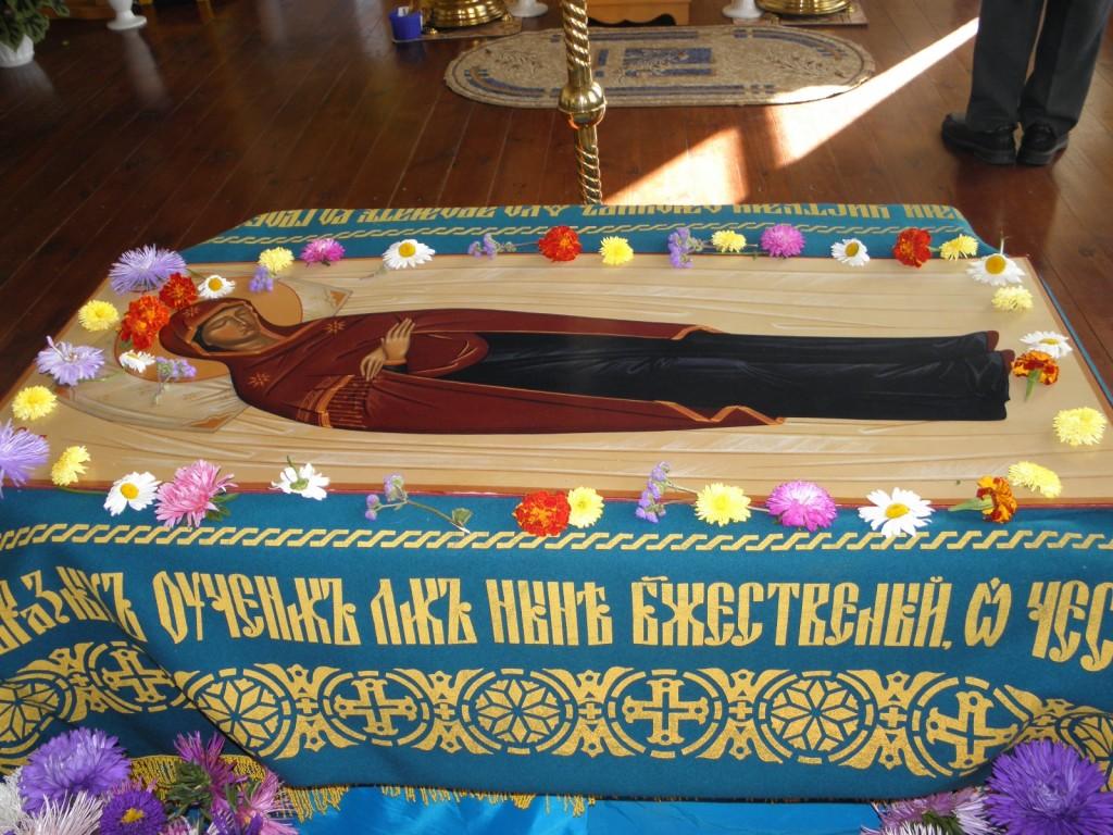 Открытки на Успение Пресвятой Богородицы. Поздравляем вас!