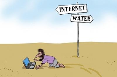 Открытки. С Днем Интернета. Интернет или вода!