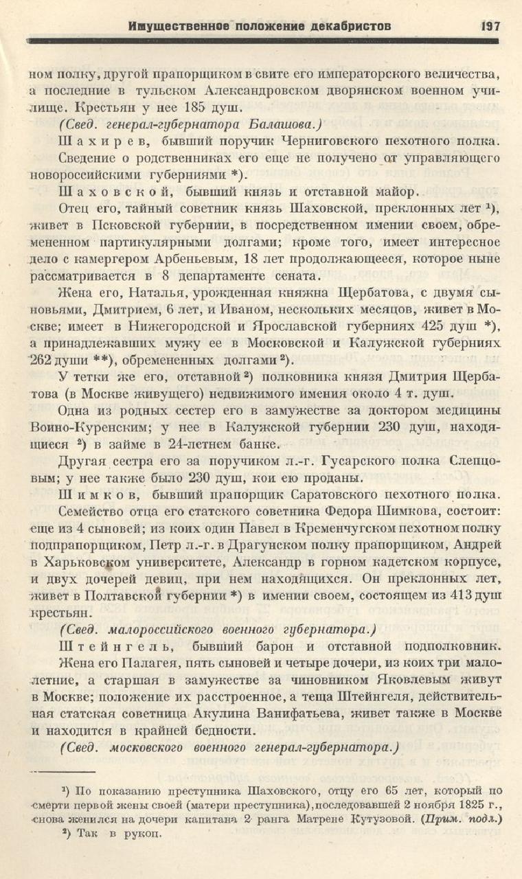https://img-fotki.yandex.ru/get/249782/199368979.3d/0_1f0734_c0756cb8_XXXL.png