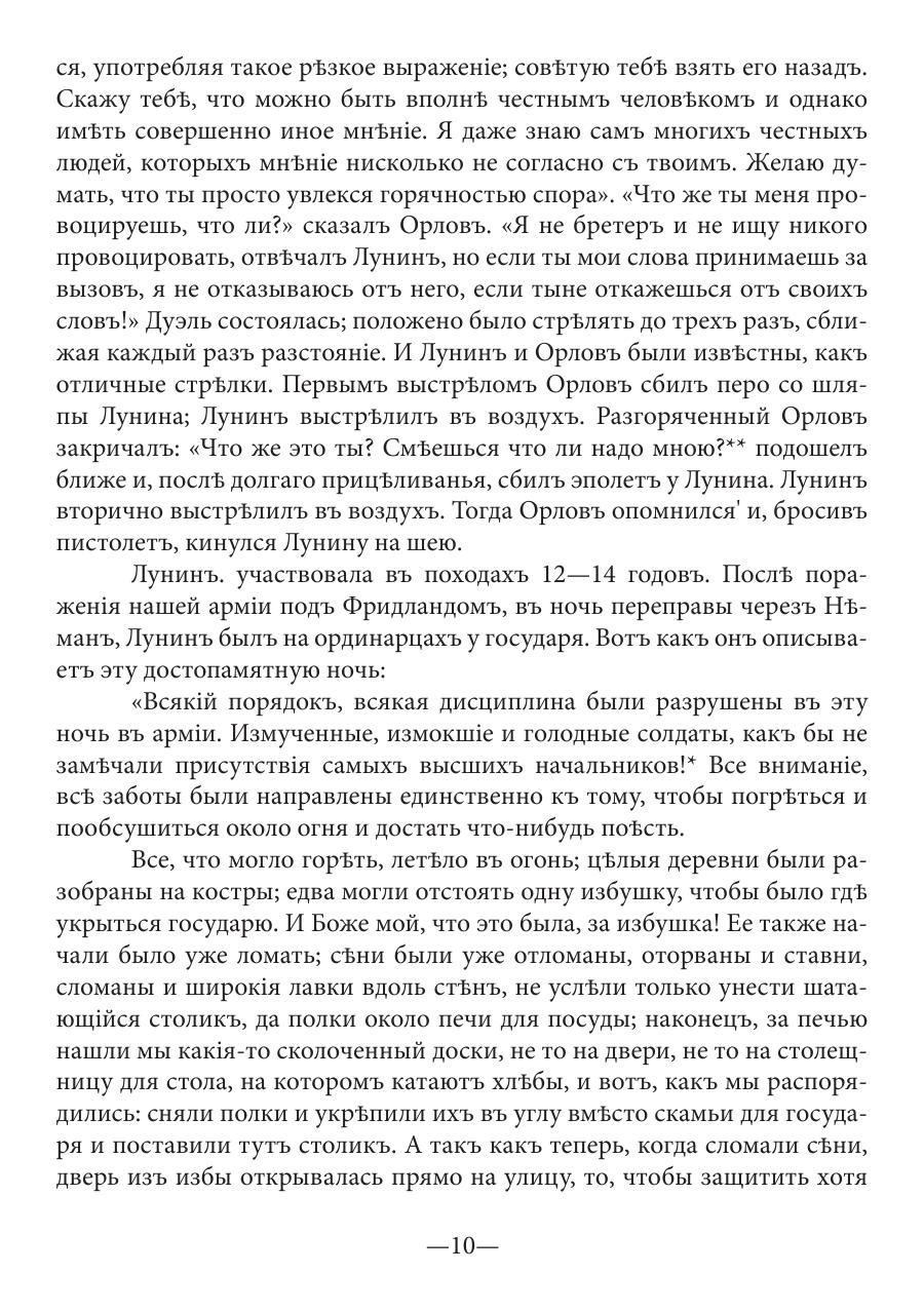 https://img-fotki.yandex.ru/get/249782/199368979.64/0_20271e_c14930cc_XXXL.png