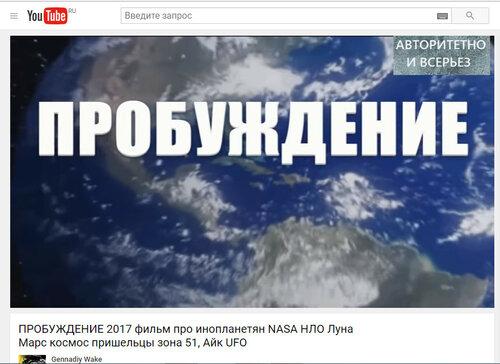 https://img-fotki.yandex.ru/get/249782/223316543.56/0_1f000f_b5a6ebe1_L.jpg