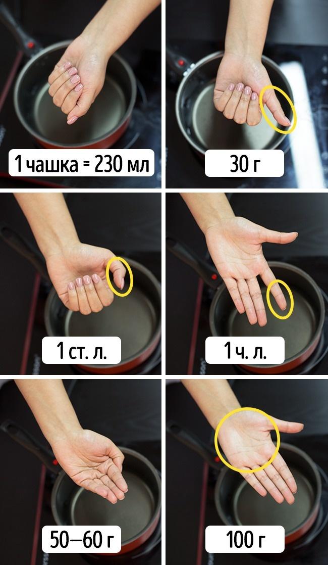 6. Омлет готовят, постоянно взбивая яйца