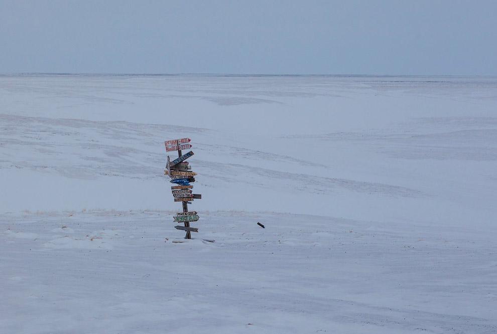 21. Самый длинный мост (3,9 км) за полярным кругом. Построен в 2008—2009 годах. Трубки в