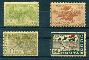 1930 10-летие Первой конной армии