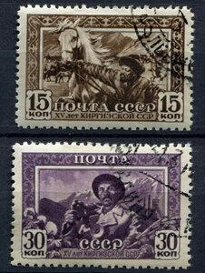 1941 15 лет советской Киргизии
