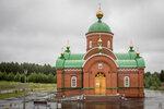 Храм Воскресения Христова село Кизнер