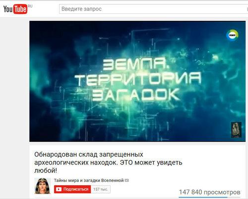 https://img-fotki.yandex.ru/get/249782/337362810.53/0_218464_3dbd224c_L.jpg