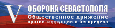 V-logo-sevoborona_info