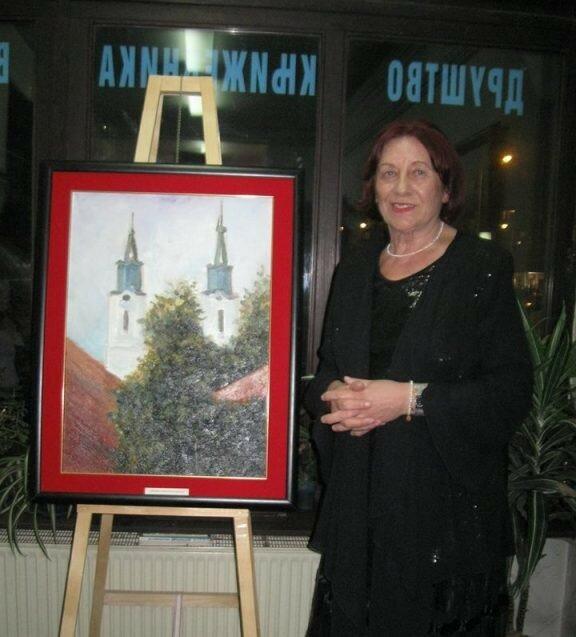 Сербия, Сербская живопись, выставки, искусство