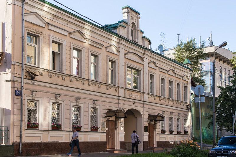 Москва район Хамовники