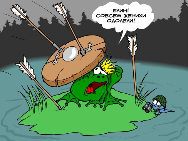 Картинки про царевну лягушку прикольные