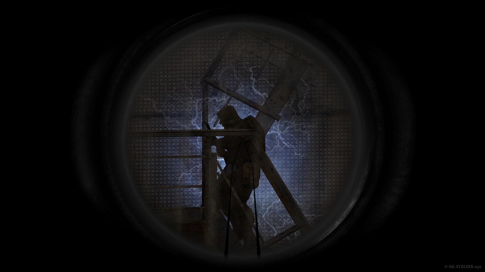 Охота на Стрелка 2