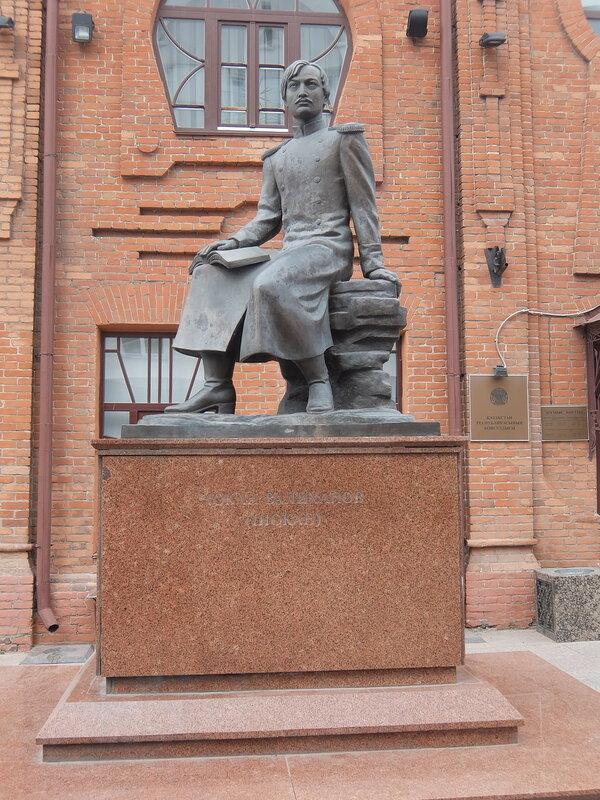 Омск - Памятник Чокану Велиханову