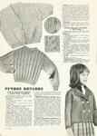 "Журнал моды ""Лада"" осень 1969"