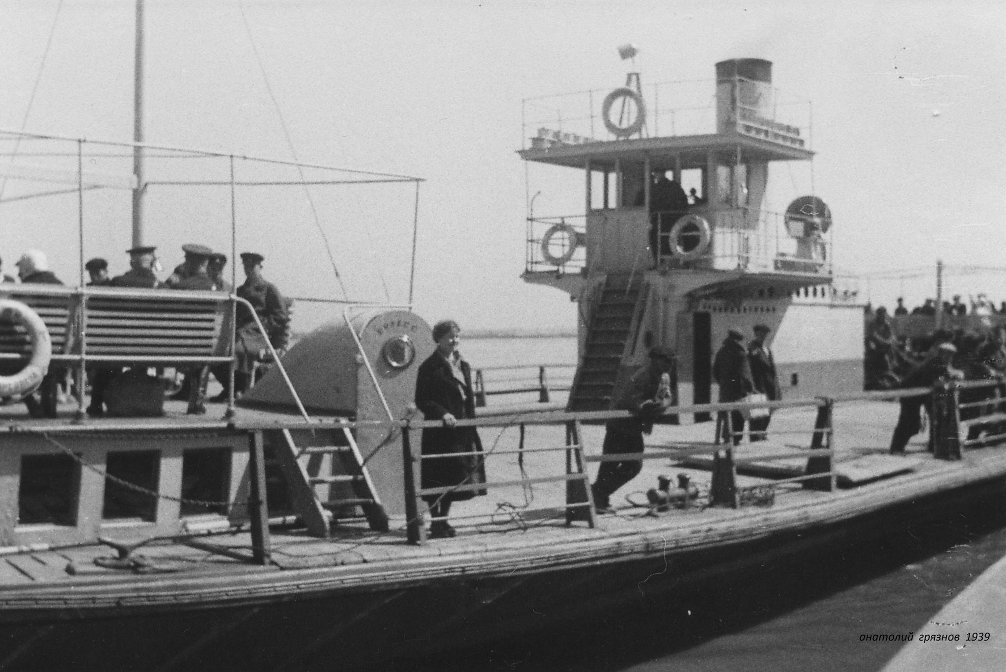 1939. «Волгарь»