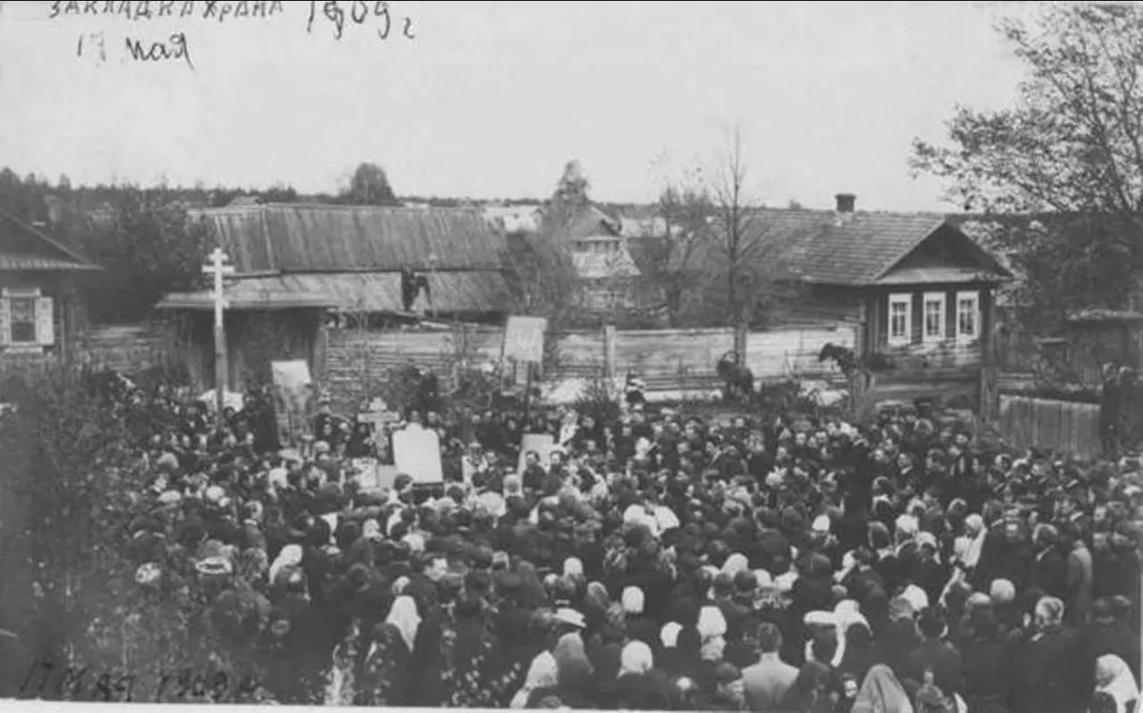 Закладка старообрядческого храма во имя Покрова Пресвятой Богородицы на ул. Троицкой.7 мая 1909 г.