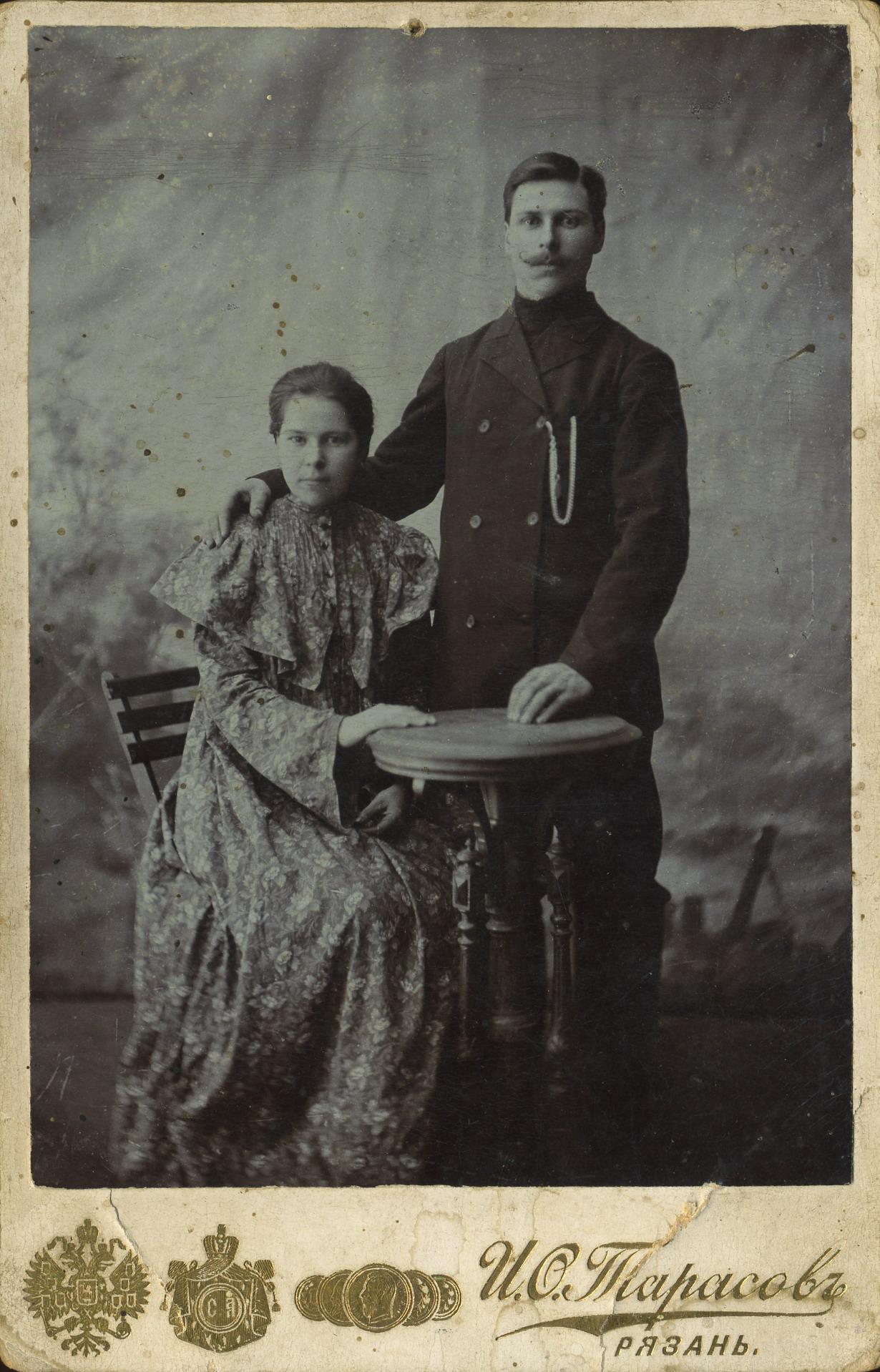 Портрет супружеской пары