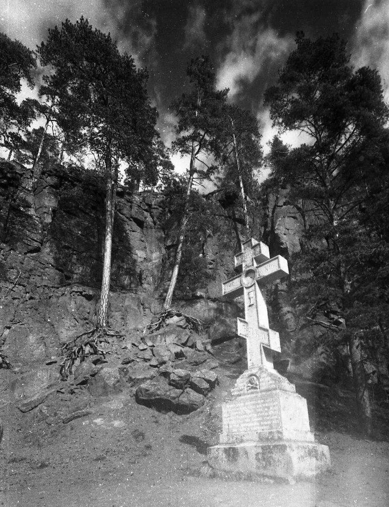 Валаам. Поклонный крест